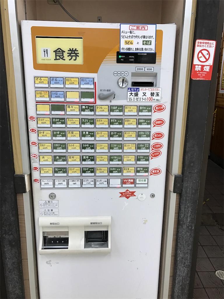 f:id:kansai-no-omise:20170513183520j:image