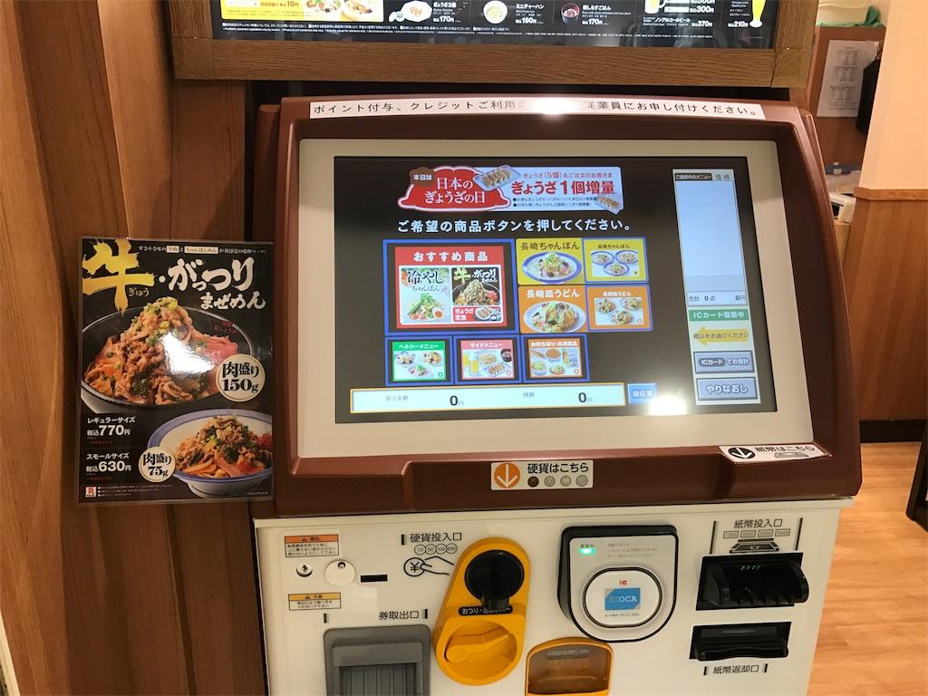 f:id:kansai-no-omise:20170515094040j:image