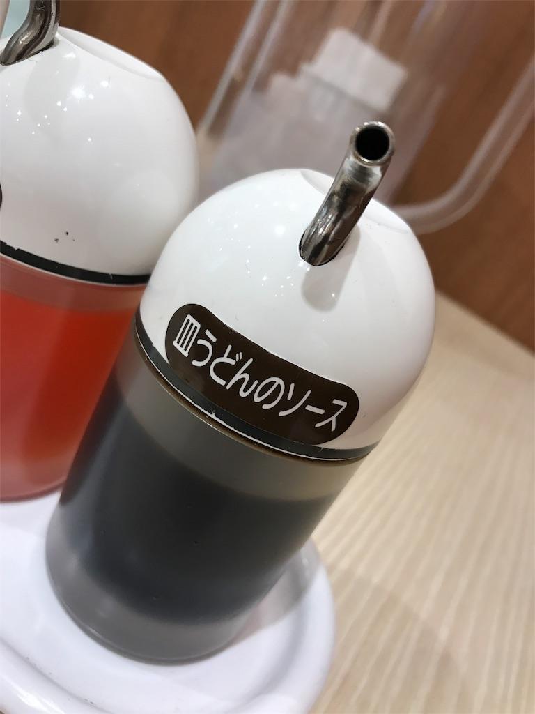 f:id:kansai-no-omise:20170515094336j:image