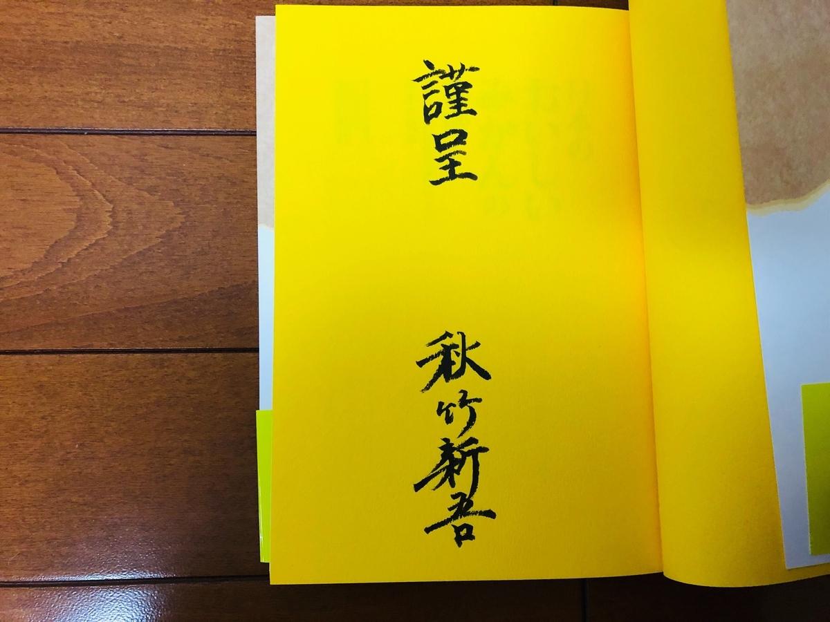 f:id:kansai-rikei-u:20200811214402j:plain