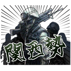 f:id:kansai2tokyo:20180909203926p:plain