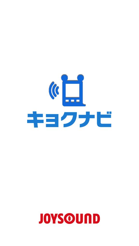 f:id:kansai_777:20170712193033p:plain