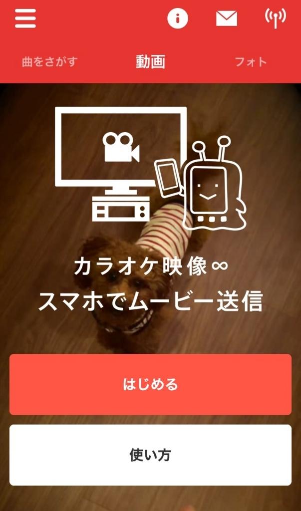 f:id:kansai_777:20170712193233j:plain