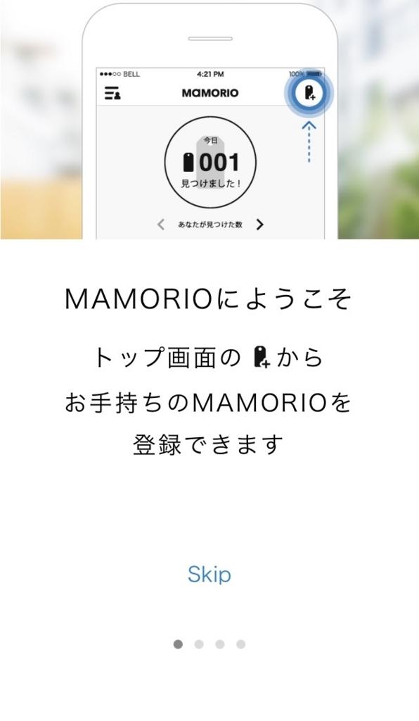 f:id:kansai_777:20170808220734j:plain
