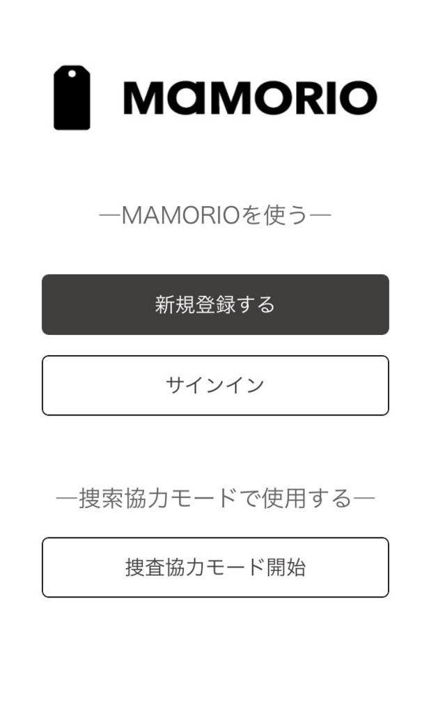 f:id:kansai_777:20170808220746j:plain