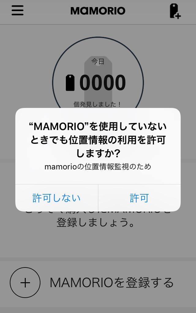 f:id:kansai_777:20170808220755j:plain