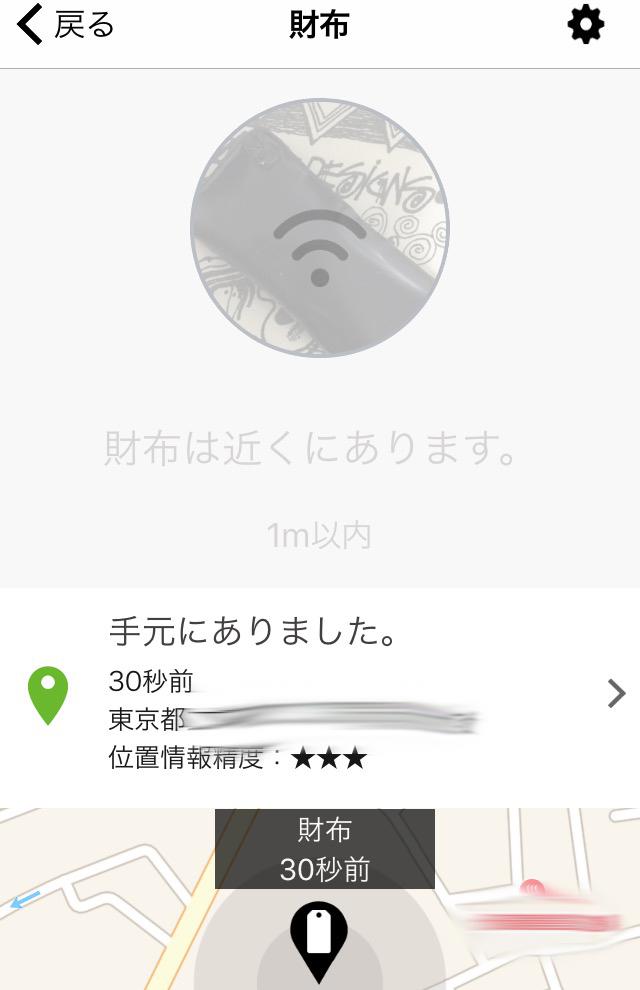 f:id:kansai_777:20170808220828j:plain