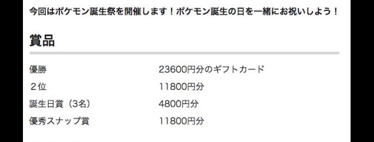 f:id:kansai_banzai:20170306012213p:plain