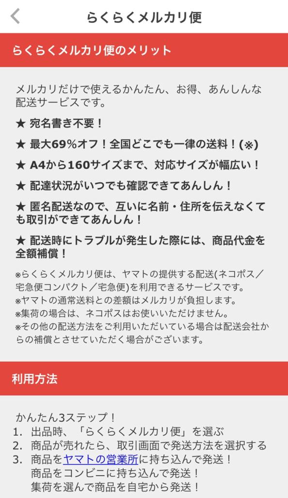f:id:kansai_banzai:20170307005549p:plain