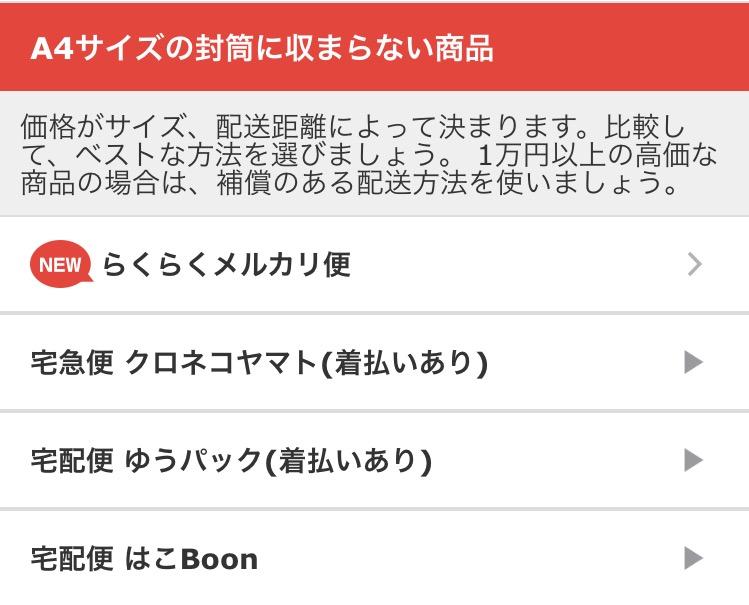 f:id:kansai_banzai:20170307005735p:plain