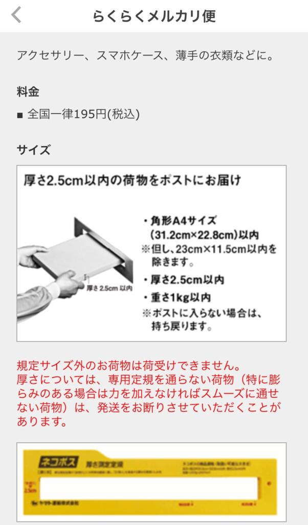 f:id:kansai_banzai:20170307010100p:plain