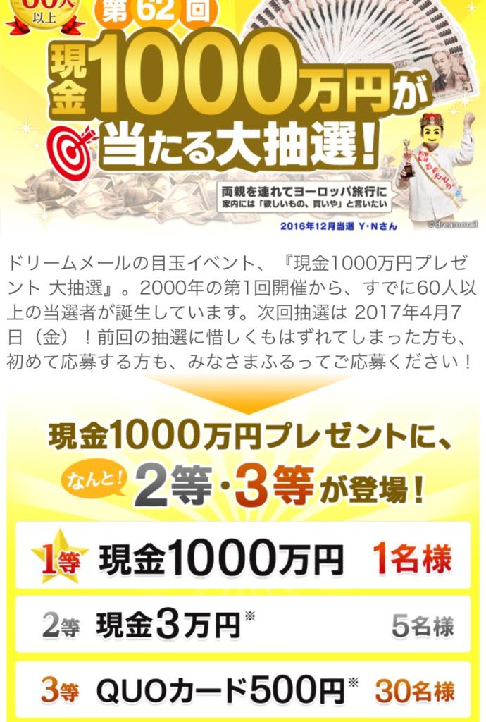 f:id:kansai_banzai:20170310020143p:plain