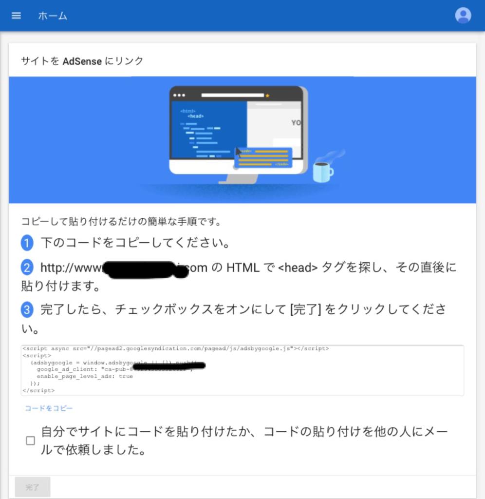 f:id:kansai_banzai:20170320232043p:plain