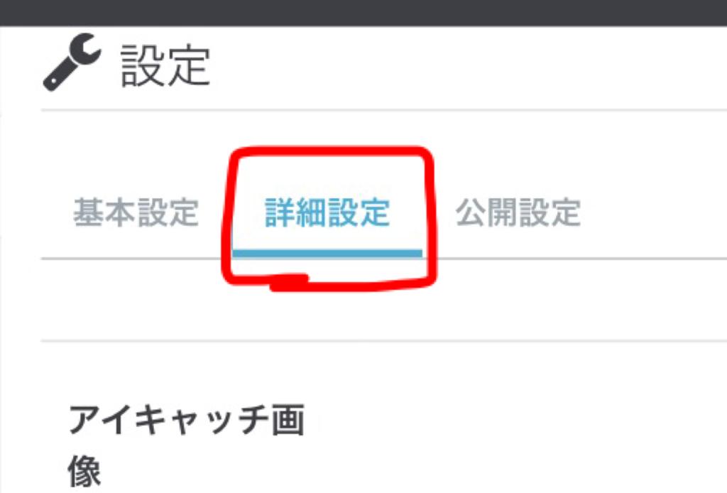 f:id:kansai_banzai:20170320233838p:plain