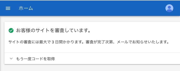 f:id:kansai_banzai:20170320234140p:plain