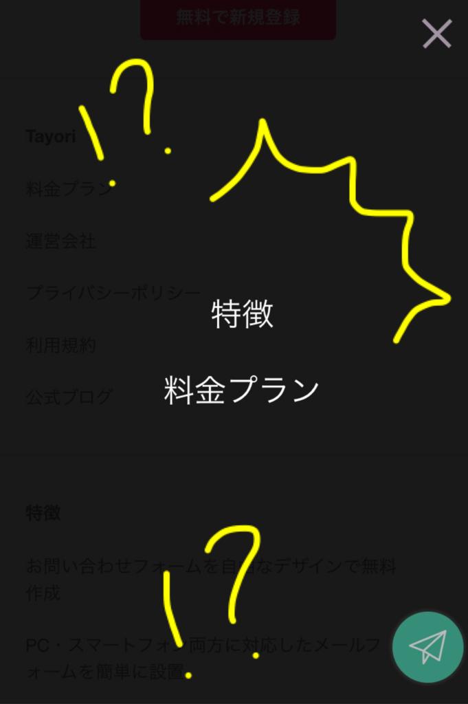 f:id:kansai_banzai:20170328203005p:plain