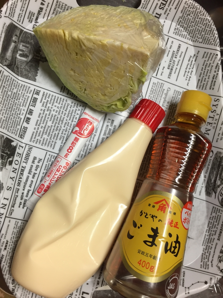 f:id:kansai_banzai:20170330011822j:plain