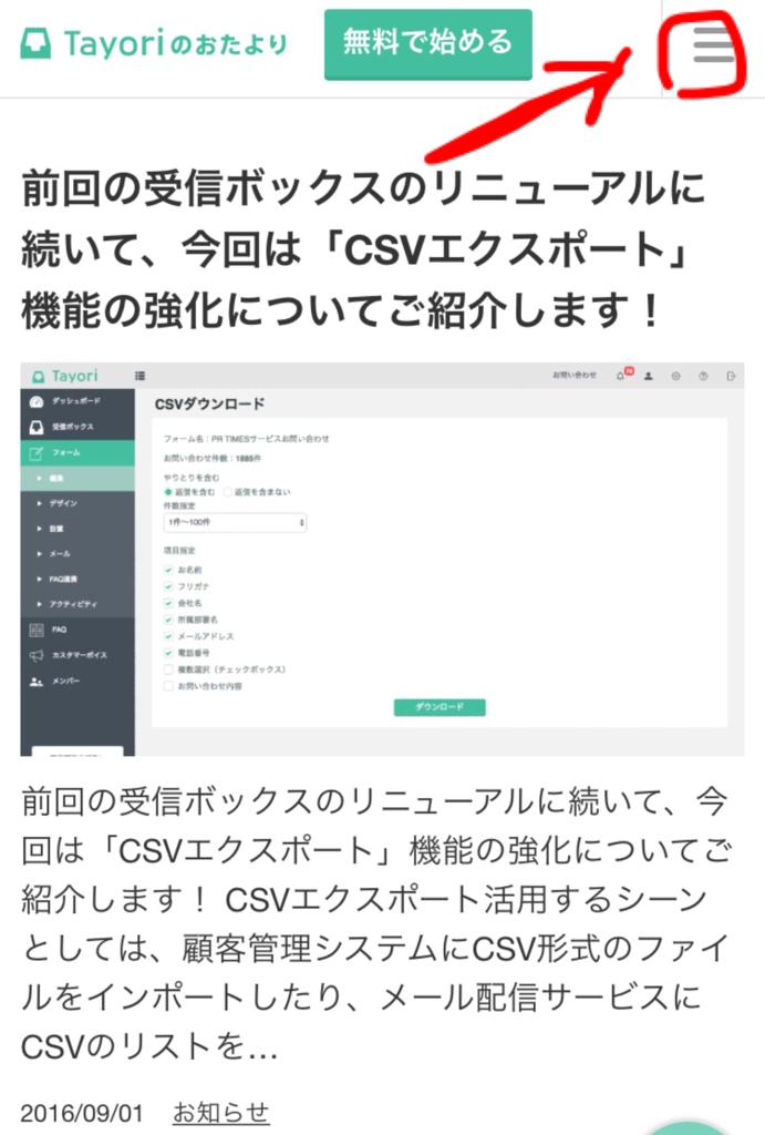 f:id:kansai_banzai:20170330013000p:plain
