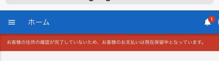 f:id:kansai_banzai:20170330104327j:plain