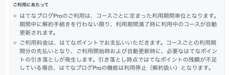 f:id:kansai_banzai:20170403222839p:plain