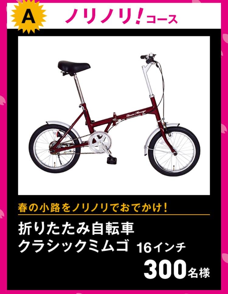f:id:kansai_banzai:20170405224431p:plain