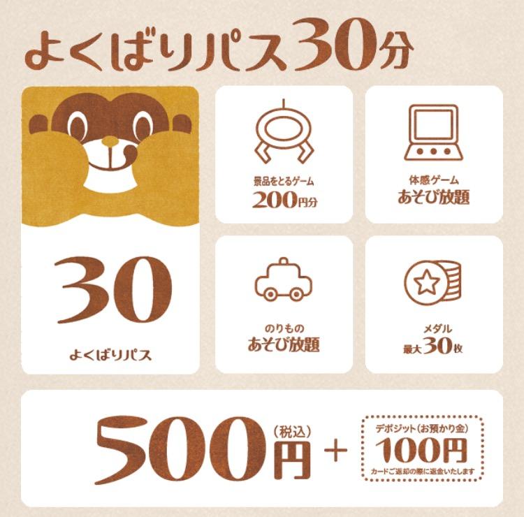 f:id:kansai_banzai:20170406215730p:plain