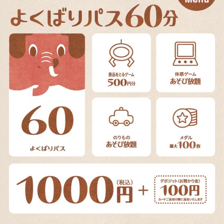 f:id:kansai_banzai:20170406215742p:plain