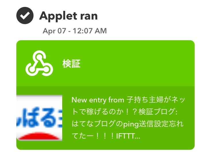 f:id:kansai_banzai:20170407144416p:plain