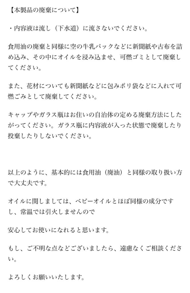 f:id:kansai_banzai:20170411155636p:plain