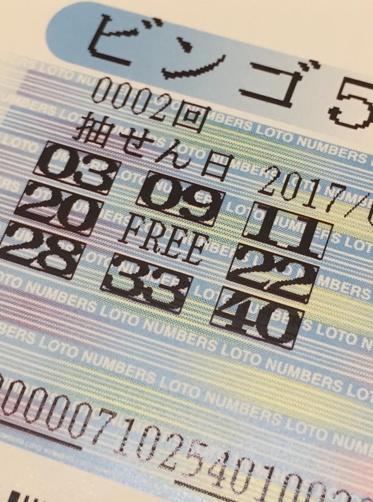 f:id:kansai_banzai:20170413210231j:plain