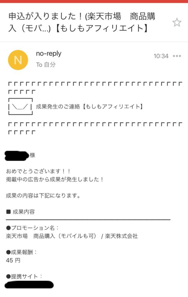 f:id:kansai_banzai:20170414210056p:plain