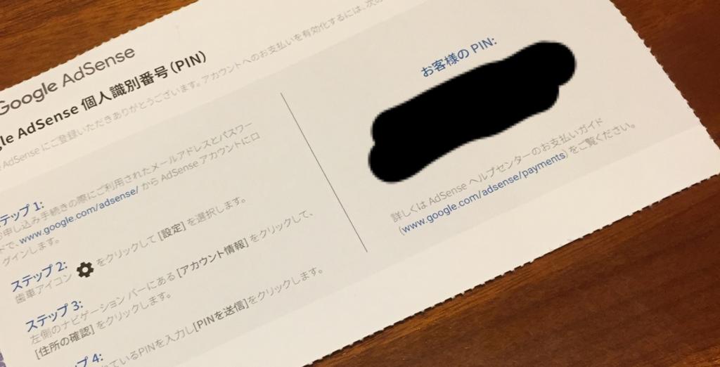f:id:kansai_banzai:20170418202803p:plain