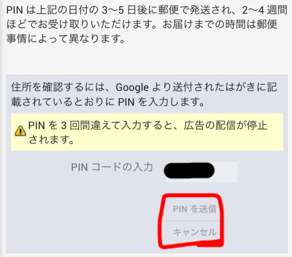 f:id:kansai_banzai:20170418202929p:plain