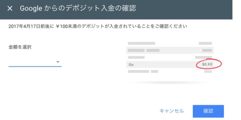 f:id:kansai_banzai:20170418203103p:plain