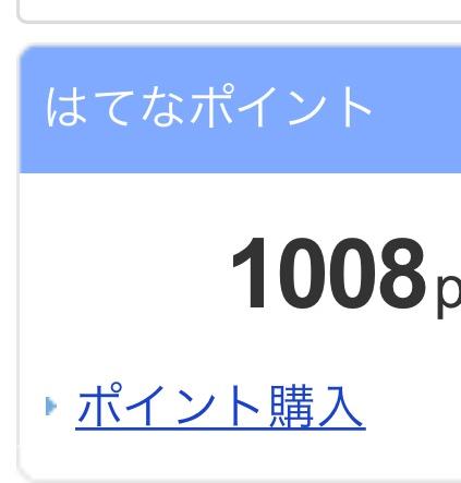 f:id:kansai_banzai:20170509125852p:plain