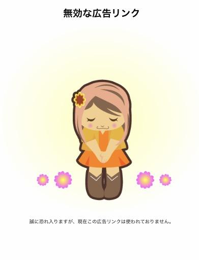 f:id:kansai_banzai:20170513101742p:plain