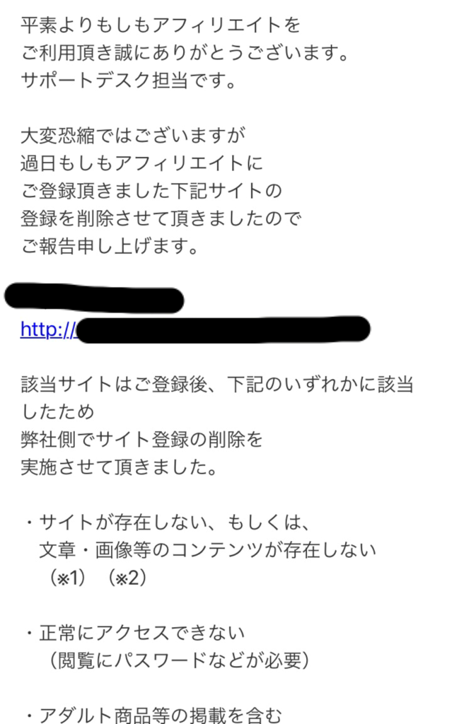 f:id:kansai_banzai:20170515164841p:plain