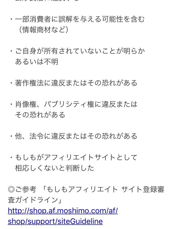 f:id:kansai_banzai:20170515164857p:plain
