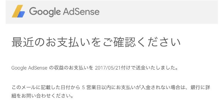 f:id:kansai_banzai:20170522140352p:plain