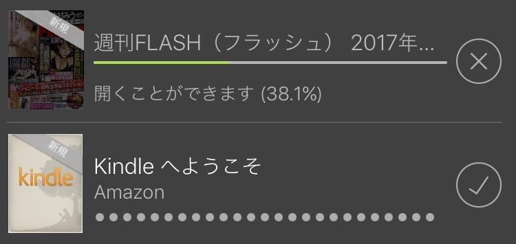 f:id:kansai_banzai:20170530234143p:plain