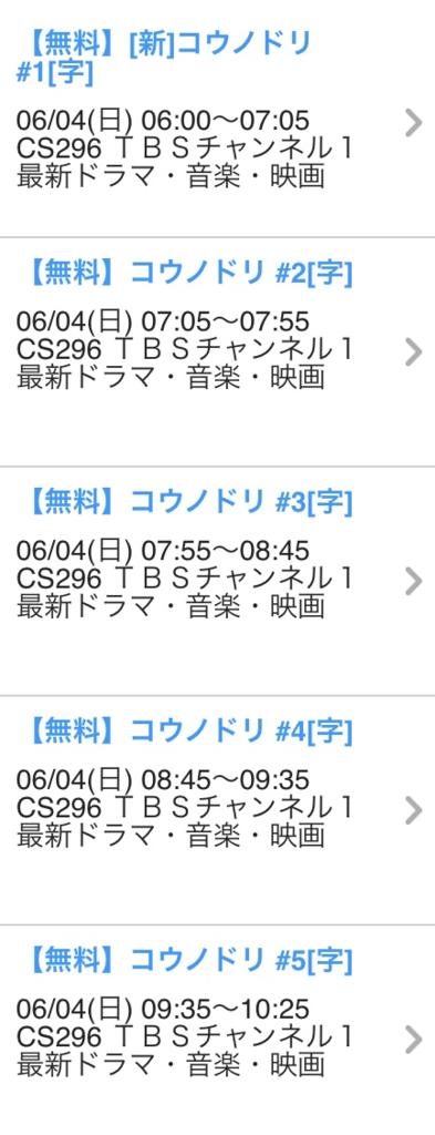 f:id:kansai_banzai:20170531000802p:plain