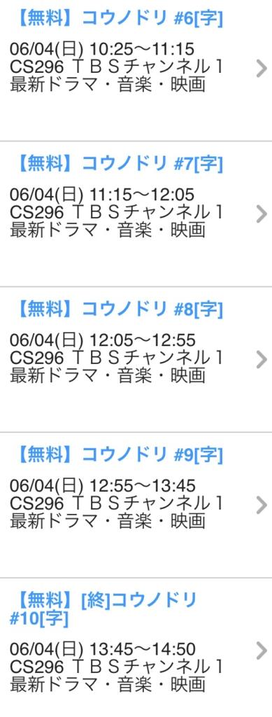 f:id:kansai_banzai:20170531000852p:plain