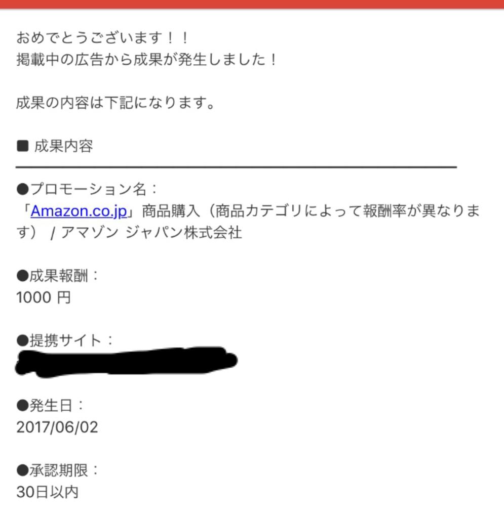f:id:kansai_banzai:20170607105400p:plain