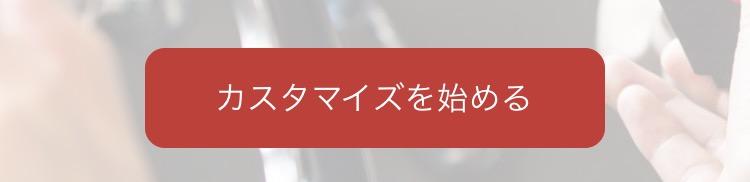 f:id:kansai_banzai:20170611042909p:plain