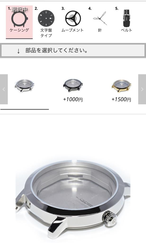 f:id:kansai_banzai:20170611043104p:plain