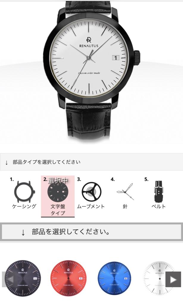 f:id:kansai_banzai:20170611043142p:plain