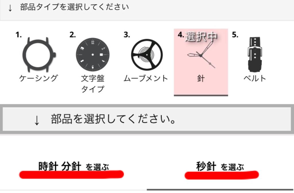 f:id:kansai_banzai:20170611043500p:plain