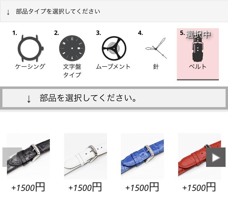 f:id:kansai_banzai:20170611043552p:plain