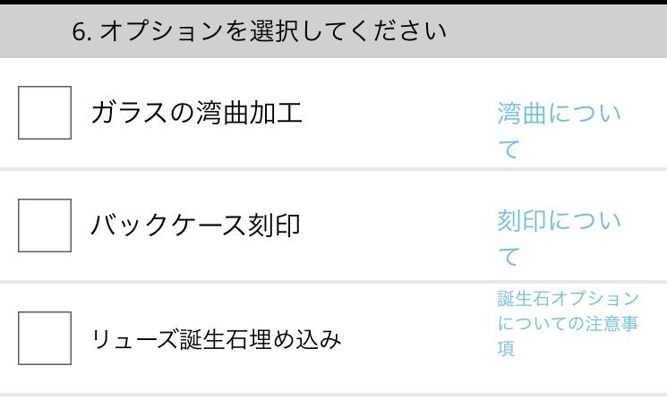 f:id:kansai_banzai:20170611043825p:plain