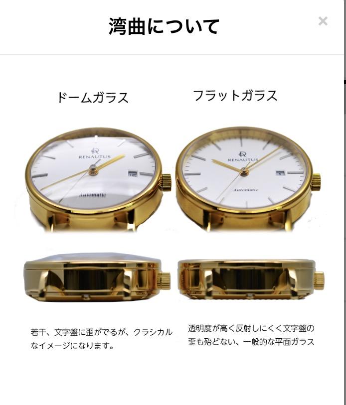 f:id:kansai_banzai:20170611043903p:plain